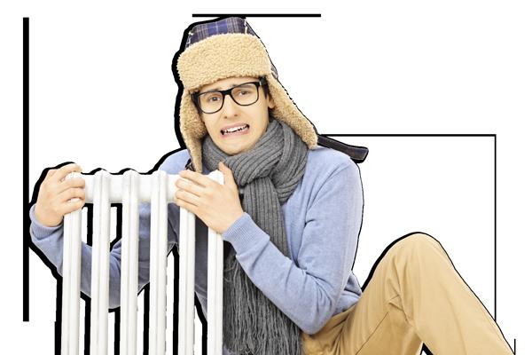 D sembouage plancher chauffant radiateur chaudi re - Quand allumer le chauffage ...